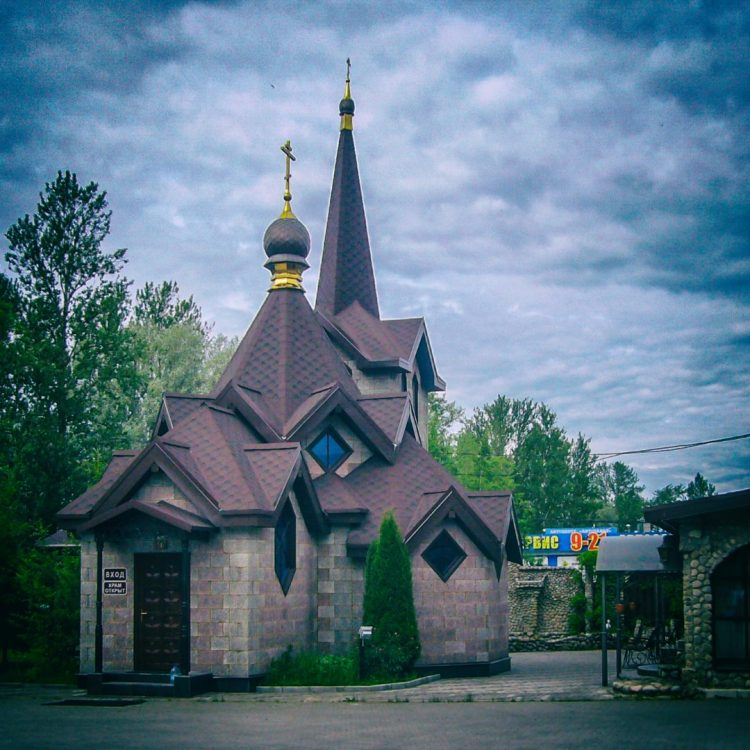 Chapel of the Holy Martyrs - Vera, Nadezhda, Lubov and Their Mother Sofia