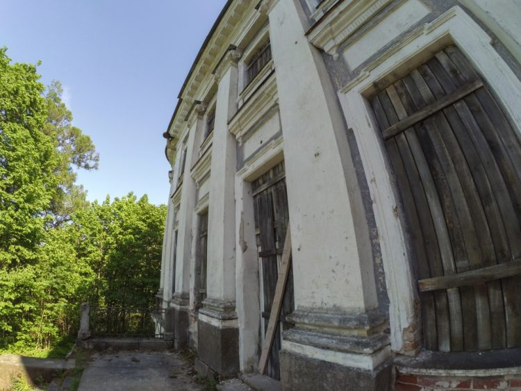 In 2018 Demidov's estate looks like this