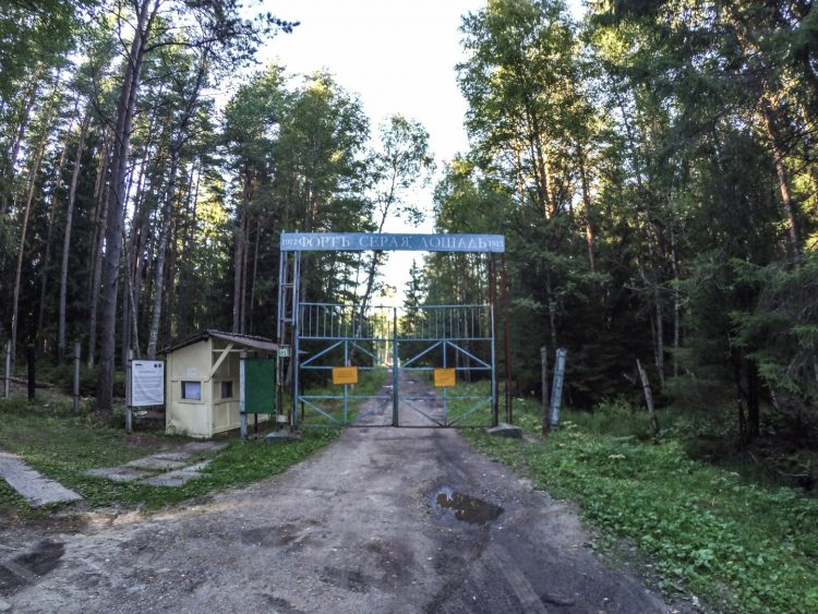 Entrance to the fort Gray Horse.